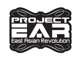 Fly Away - Project E.A.R.
