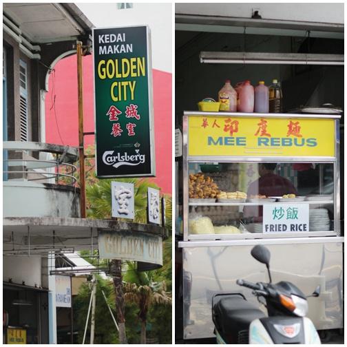 槟城美食 | 金城餐室 | 华人炒印度面