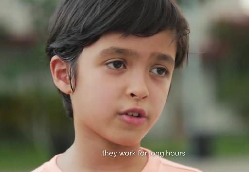 Iman Khan, 9