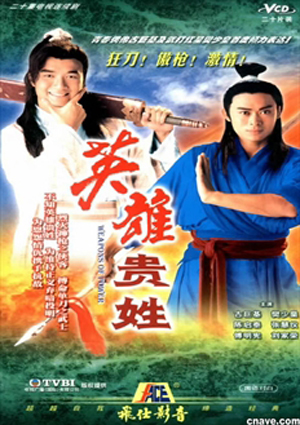 Anh Hùng Nặng Vai - Weapons Of Power (1996) - FFVN - (20/20)