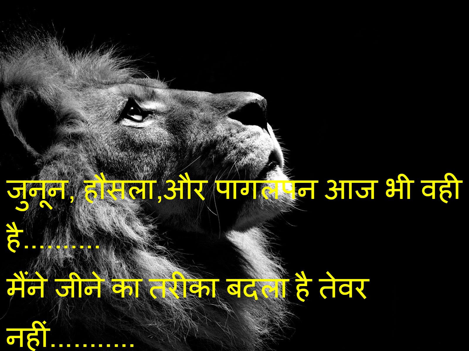600x400 Quotes Shayari Life Hindi Picturesms Www Picturesboss Com