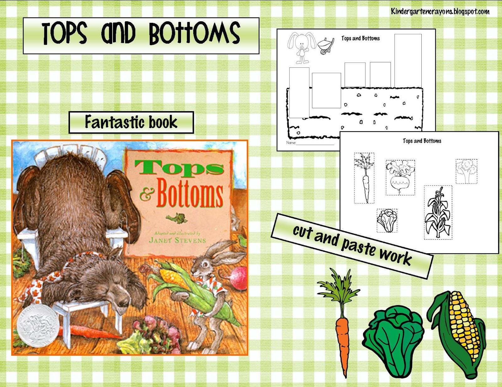 Bottoms by Janet Stevens