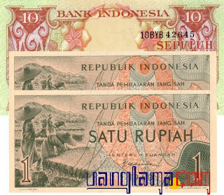 Paket 12 Rupiah A