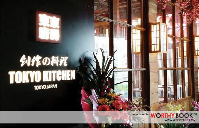 Tokyo Kitchen Worthybook Japanese