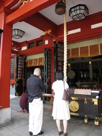 Hie Shrine Akasaka Tokyo