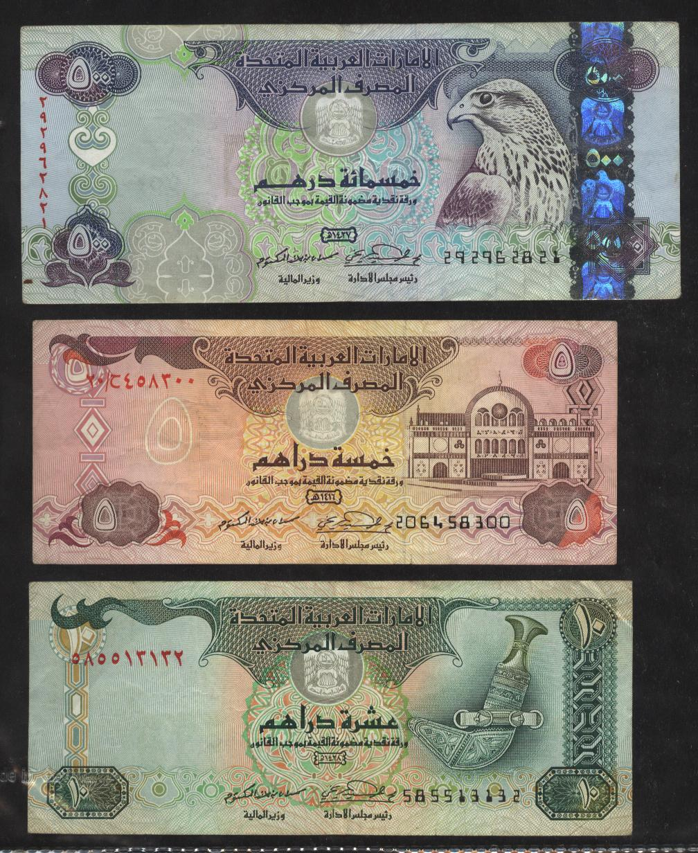 UAE Dirhams | WORLD COINS AND CURRENCY COLLECTING