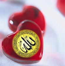 Allah, love, matematik, cinta, sudut, mathematics, islamik, best