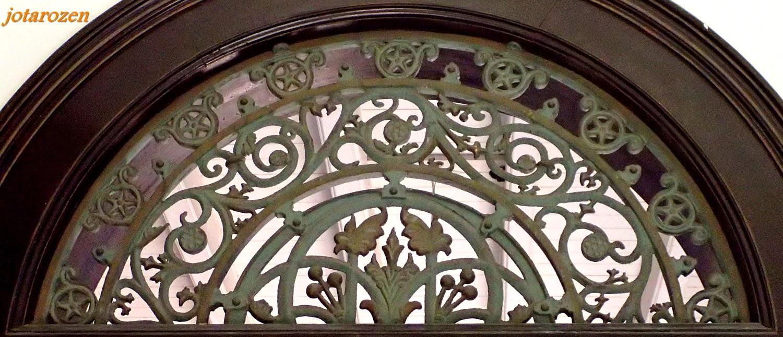 Window grille kota kinabalu - An Ornate Cast Iron Arch Door Grille