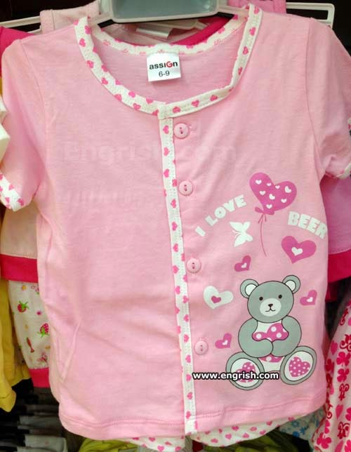 engrish product funny fail pink shirt nightie i love beer