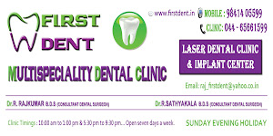 OUR CLINIC DETAILS