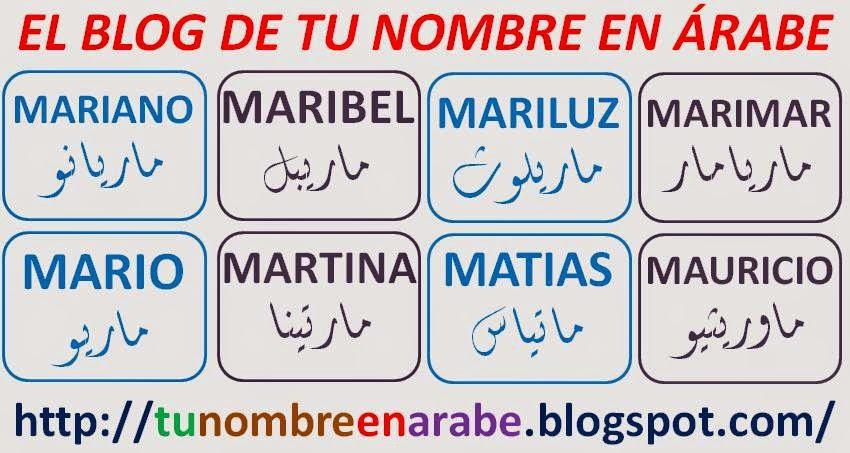 nombres arabes