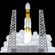 ロケットの発射のイラスト