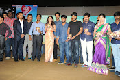 Maine Pyar Kiya Movie Audio Release Photos-thumbnail-4