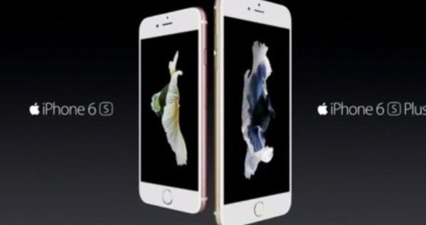Spesifikasi dan harga iPhone 6s september 2015