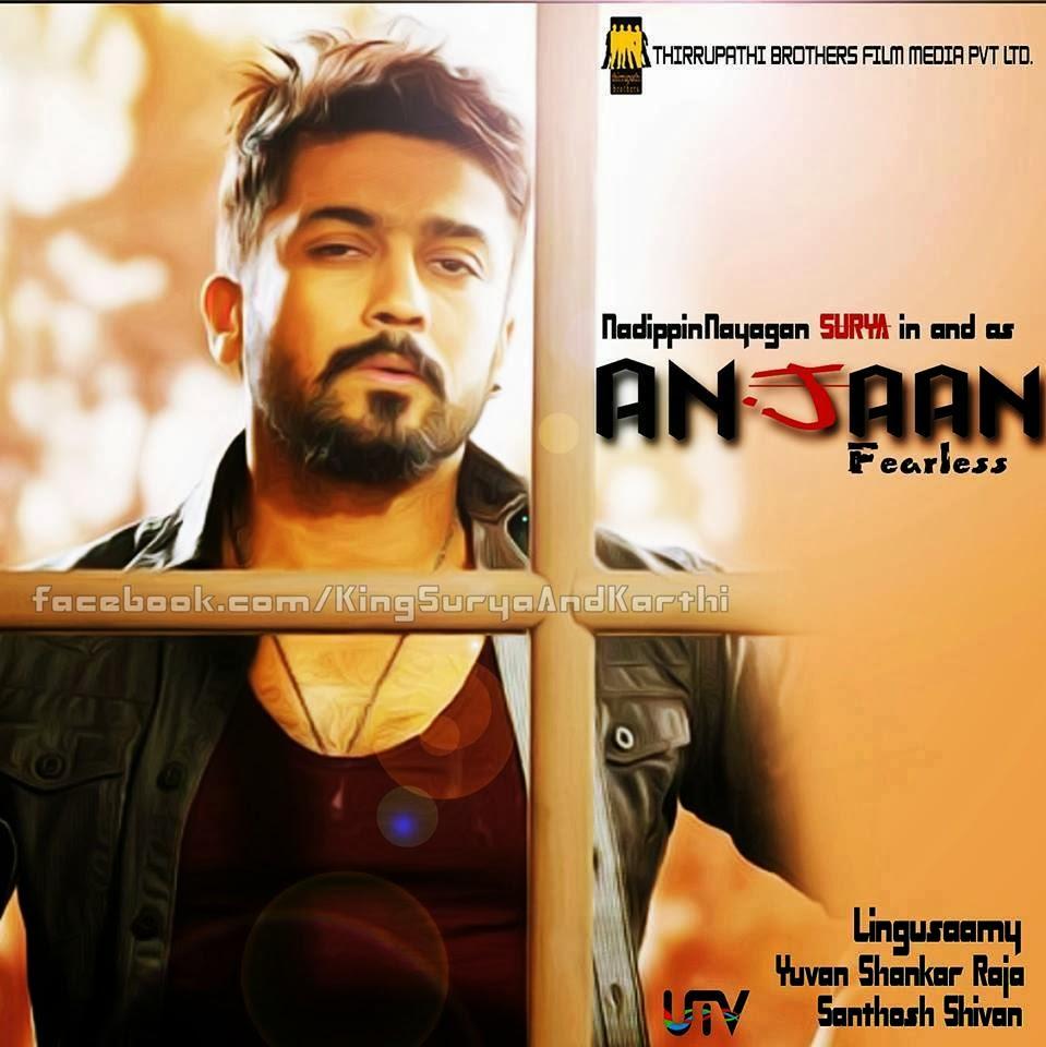 surya anjaan dialogue | tamil cinema news