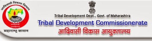 Selection List Result Recruitment of Tribal Development Maharashtra 2013
