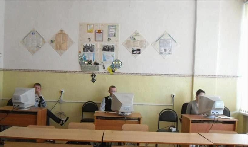 Конкурс смотра кабинета информатики