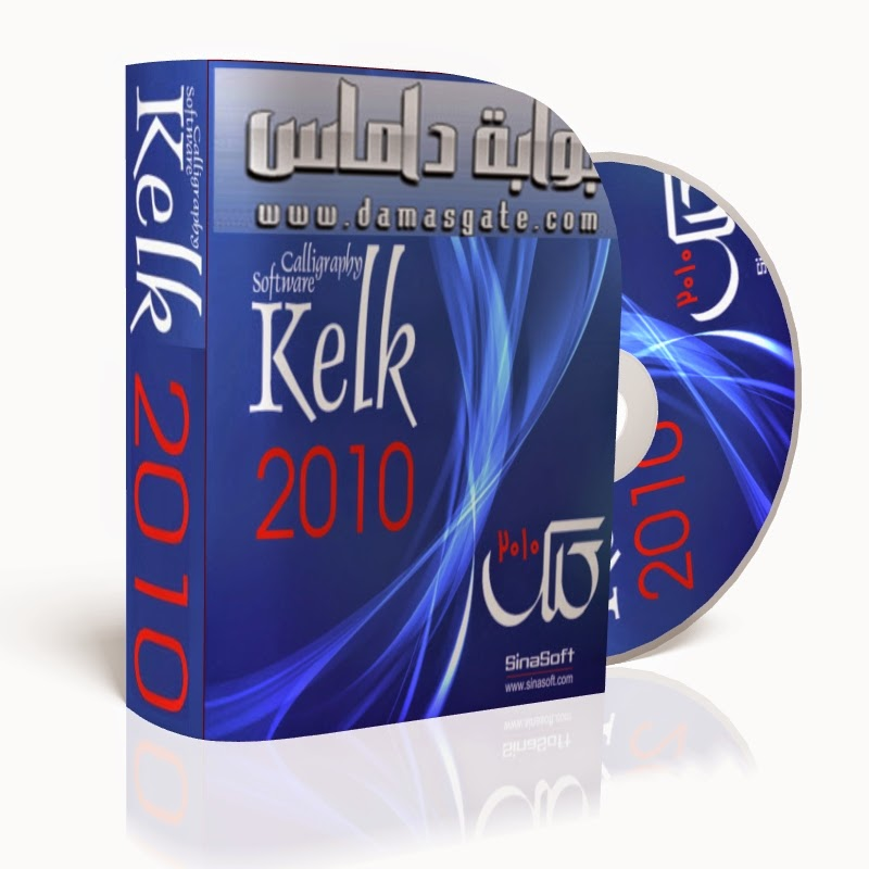 kelk 2007 crack download