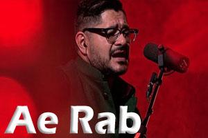 Ae Rab