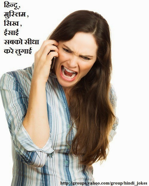 funny pictures funny jokes hindi sms poems stories all from hindi