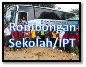 Pakej Rombongan Sekolah/IPT