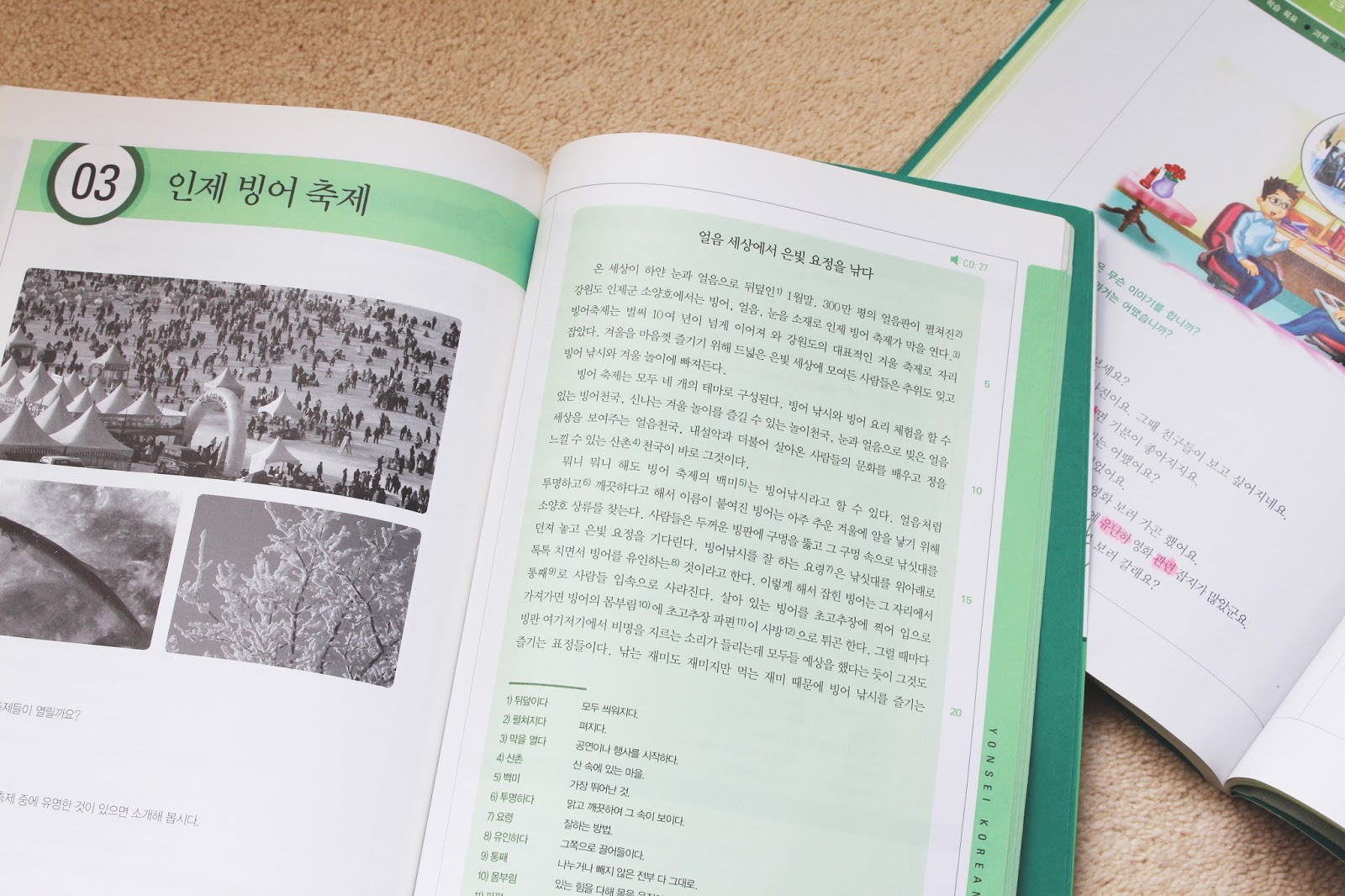 studying a language at university