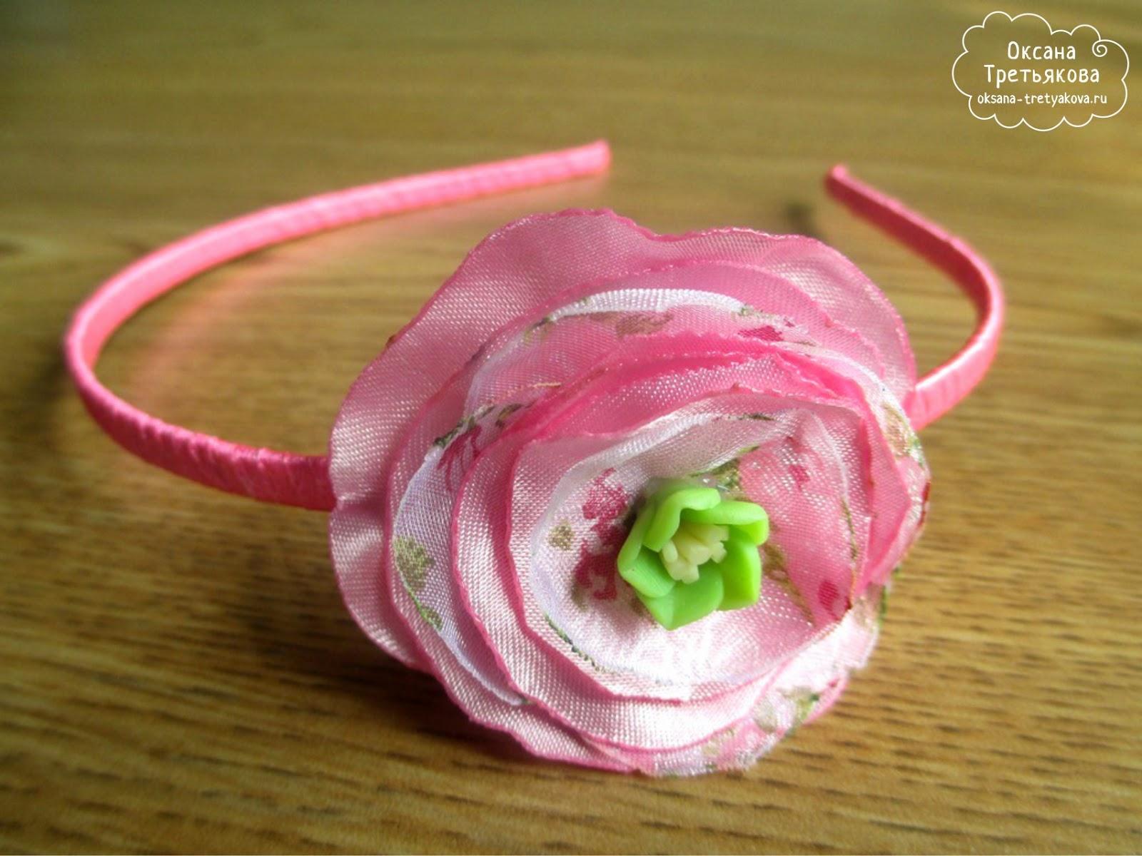Мастер-класс ободок с цветком из ткани