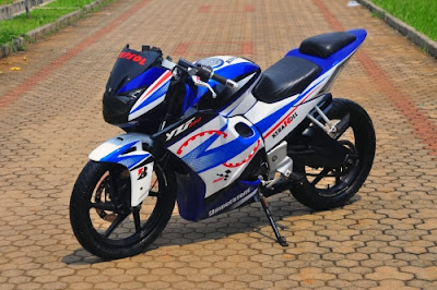Pulsar 220 modifikasi