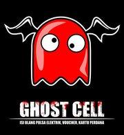 http://ghostcell.blogspot.com
