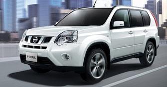 Kredit Nissan X-Trail Bandung