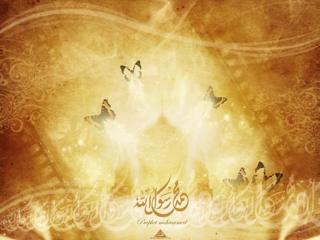 http://4.bp.blogspot.com/-D5qF5a61DAc/T1dBUjbc9oI/AAAAAAAAXO8/9oKsJjkUQao/s1600/Islamic+Wallpaper+(2).jpg