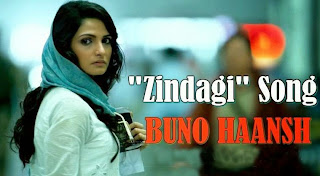Zindagi Kahin Bhi Thamti Nahi Lyrics - Buno Haansh