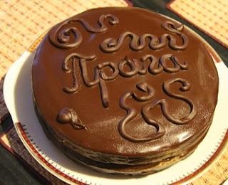 "Торт ""Прага"" в мультиварке"