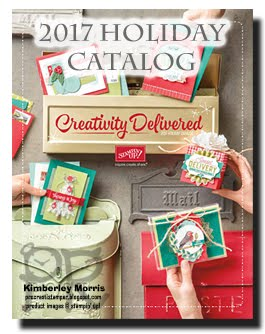 2017 Holiday Catalog