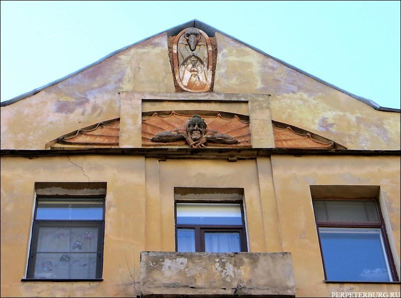Дом с демоном в Петербурге на Петроградской стороне. Адрес - Лахтинская 24
