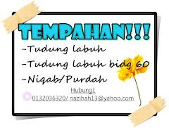 TEMPAHAN