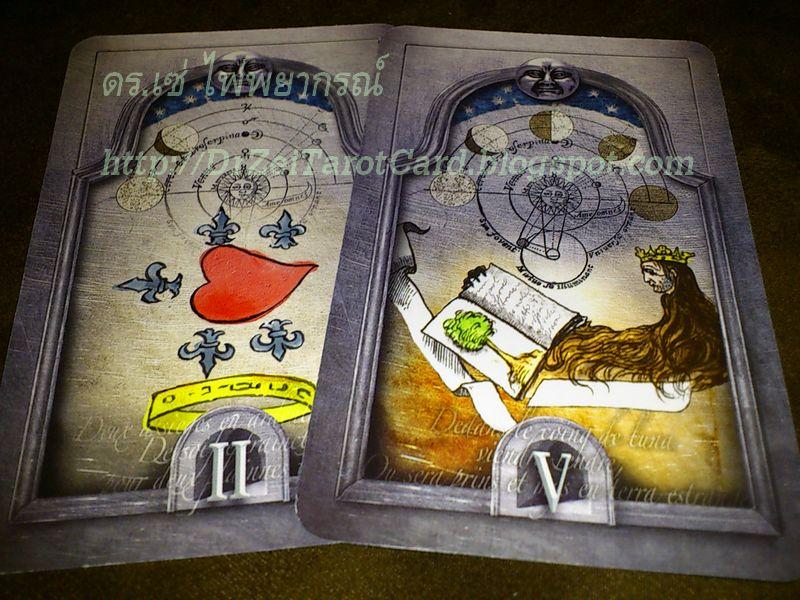 Quatrain Lost Book of Nostradamus Tarot Couplets Caitlin Matthews ไพ่ยิบซี ไพ่ทาโรห์ ไพ่ทาโร่ต์ ไพ่ทาโร่ท์ นอสตราดามุส คำพยากรณ์ คำทำนาย ชะตาโลก ดูดวง ฟรี หนังสือภาพ Prophecies