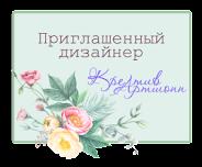 Пригласили ПД в Креатив-Артшоп (черный арт-бук)