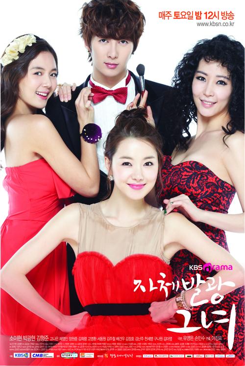 http://4.bp.blogspot.com/-D6ScVGU1Ufc/ULxzcZGNAvI/AAAAAAAA_vU/CHn6ge6_3jI/s1600/poster.jpg