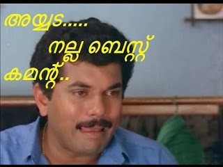 ayyada nalla best comment - Mukesh