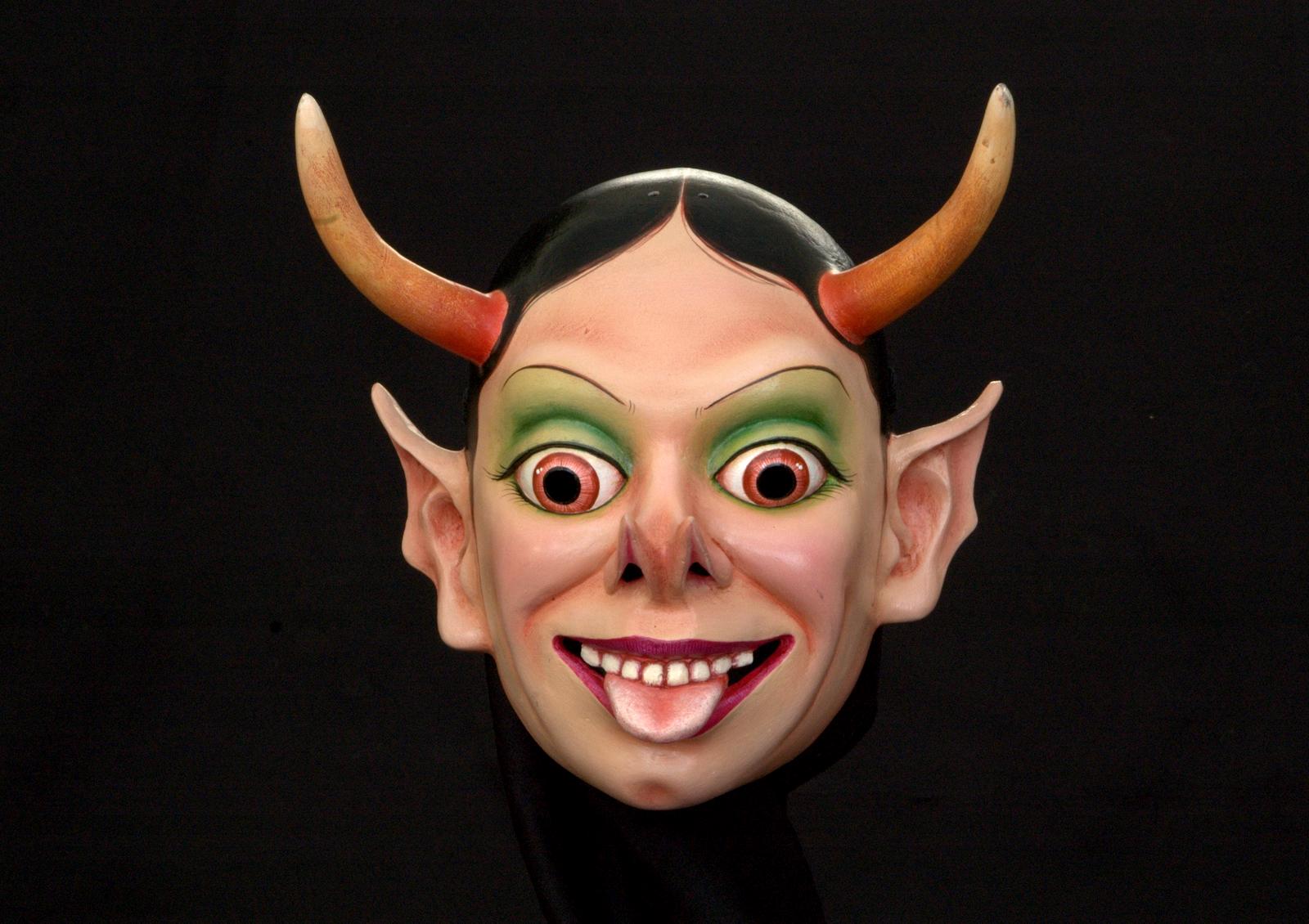 Múltiplo gelevaya la máscara para los ojos eyes cover comprar