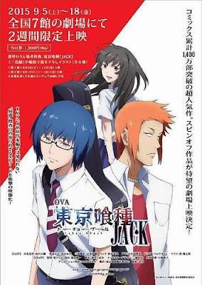 Tokyo Ghoul JACK OVA images
