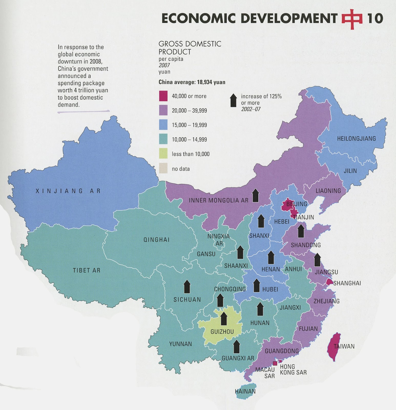 Gis research and map collection maps in the news tianjin china china a provincial atlas gumiabroncs Choice Image