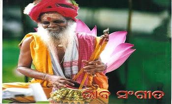 baba praying to maa sarala