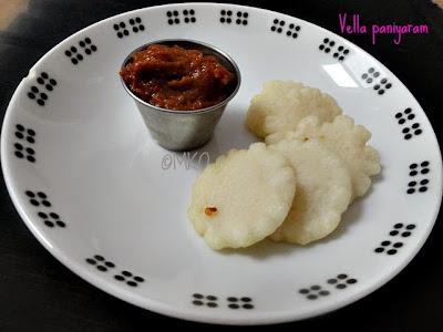 Vella Paniyaram