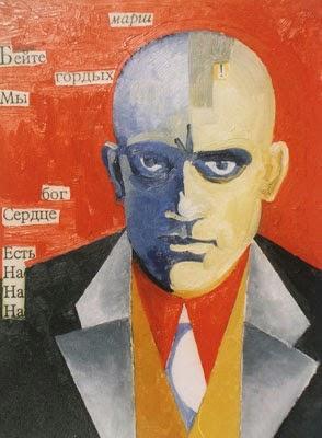 Влади́мир Маяко́вский