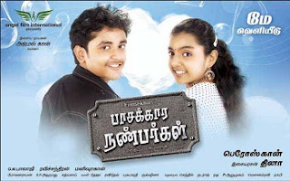 Pasakara Nanbargal (2011) movie wallpaper Mediafire Mp3 Tamil Songs download{ilovemediafire.blogspot.com}