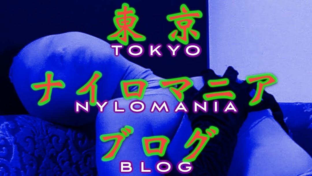 TOKYO NYLOMANIA BLOG