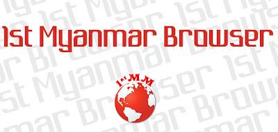 1st Myanmar Browser mejor navegador android