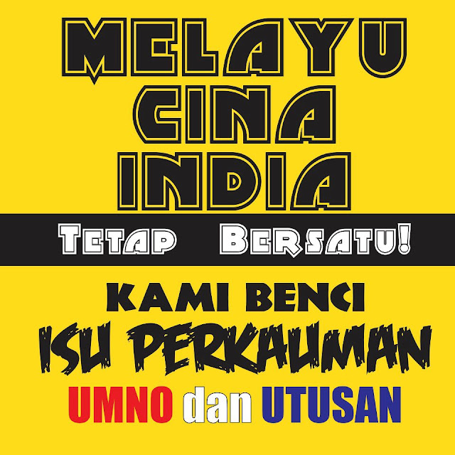 Join 1Melaka